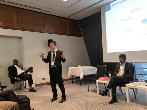 世界银行SME金融论坛召开,金丘科技金融区块链技术助推企业发展