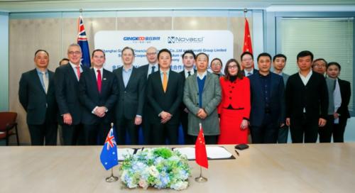 金丘科技与Novatti集团在澳洲驻沪总领馆举行战略合作备忘录签署仪式